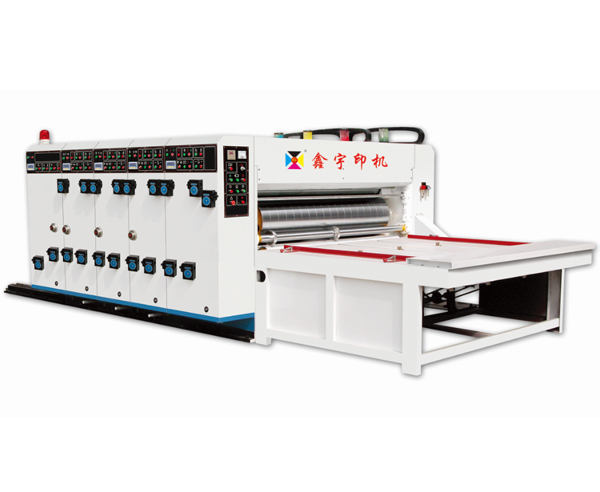 Chain feeder flexo printing die cutting slotting machine